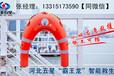 智能遙控霸王龍救生圈救援高效快捷防汛部門的福音