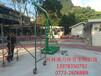 供应桂林篮球架厂家康力KL1006移动箱式篮球架