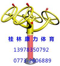 桂林小区健身器材价格哪家最便宜?首选康力体育,7年老店,专业施工团队,售后无忧