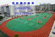 为您推荐热门桂林硅PU篮球场——桂林硅PU篮球场-桂林康力体育