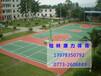 有實力的桂林硅PU籃球場廠家傾情推薦-桂林康力公司
