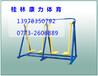 桂林小区健身器材桂林户外路径-首xuan桂林康力体育用品