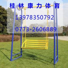 价位合理的桂林小区健身器材桂林康力公司广西哪家桂林小区健身器材供应商好
