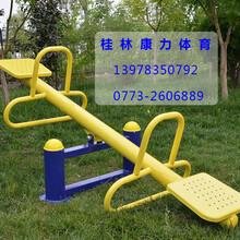 桂林户外健身路径厂家专业供应商-桂林康力体育
