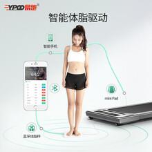 桂林平板跑步機家用款小型室內家用多功能走步機桂林康力健身器材