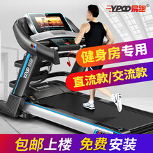 桂林健身器材會所跑步機健身房跑步機批發