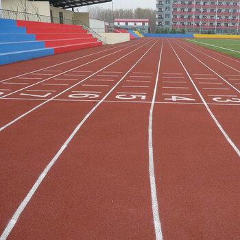 新國標全塑型塑膠跑道學校塑膠跑道校園塑膠運動場