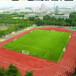 桂林塑膠球場