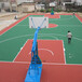 桂林塑膠籃球場