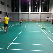 羽毛球運動地板封閉式PVC羽毛球館場地施工