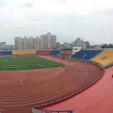 桂林混合型跑道學校操場跑道