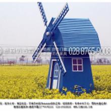 四川哪里可以做水车、景观风车?图片