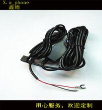 行车记录仪降压线车载导航仪电子狗12V转5V2A电源线汽车影音线