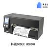 常熟GoDEX科诚HD830i宽幅8寸打标机