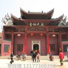 寺庙施工,寺庙大殿施工图,寺院建设施工,寺庙工程施工图片