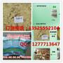 江苏南通豆渣发酵剂厂家在哪豆渣如何发酵给猪吃营养!图片