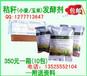 大丰青草秸秆饲料发酵剂哪卖青草如何发酵饲料喂羊好