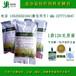 锦州秸秆饲料发酵剂喂羊吃的玉米秸秆吃不完怎么存放时间久
