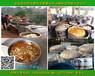 广东珠海哪有买潲水养猪不用蒸煮发酵菌剂的厂家