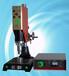 惠州超声波熔接机打印机墨盒塑料超声波焊机超声波清洗机