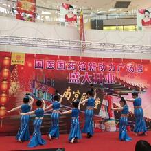 三水哪里有寒假班舞蹈招生幼儿少儿中国舞培训考级