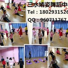三水婧姿舞蹈儿童寒假舞蹈招生拉丁舞中国舞爵士舞培训