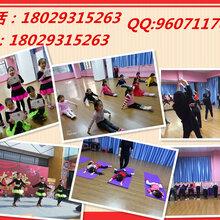 三水西南哪里有拉丁舞学三水西南中国舞培训爵士舞考级
