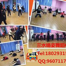 三水婧姿舞蹈少儿拉丁舞儿童寒假中国舞爵士舞考级培训