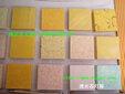 米黃色透光石價格圖片