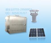 供应深圳特力康输电线路六要素自动气象站图片