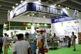 2018广州灌装机械展览会