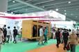 2018第8届广州粮油机械展览会