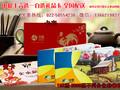 中粮年货大礼包-世界500强企业-天津春节年货中粮自选礼品卡券-全国配送到家图片