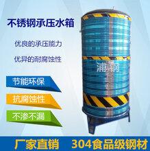 河北承德不锈钢保温压力罐承压水箱自动供水设备