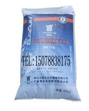 柳州保温材料青龙聚合物抗裂砂浆值得信赖图片