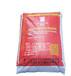 供应玻化微珠保温砂浆柳州保温砂浆专业提供