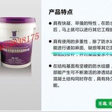 贺州防水材料从事抗裂纤维研发生产销售