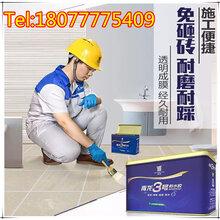 南宁卫生间漏水维修卫生间漏水怎么处理