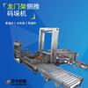 全自动低位码垛机纸箱码垛机自动供栈机上海尼为机械