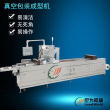爆米花拉伸膜成型真空包装机组合秤称重灌装机爆米花加工设备图片
