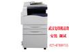 武汉复印机专卖店夏普富士施乐佳能复印机专卖