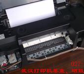 武汉复印机墨盒上门更换武汉打印机墨盒送货及时到达