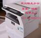武汉哪里有复印机墨盒粉盒卖?打印机墨盒卖或送货