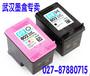 武汉哪里有打印机/复印机墨盒粉盒硒鼓送货的