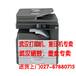 武汉光谷哪里有打印机硒鼓墨盒卖可以送货上门的
