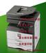 武汉夏普复印机高速A3数码复印机复合机武汉送货上门