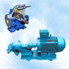 齿轮油泵厂家