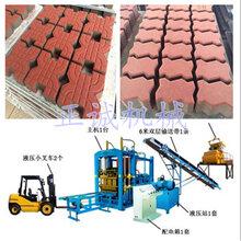 全自动彩色水泥面包砖机设备免烧4型多功能垫块机市政步道砖机图片