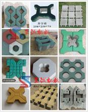 井字植草砖机4-15蜂巢式草坪砖机设备混凝土彩色透水砖机厂家图片