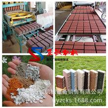 QTY3-15多功能水泥制ζ砖机护坡六角砖机面包透水路面关于我说砖机图片